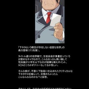 [Magumani] DROP DRAW 2015 – Gay Manga image 007