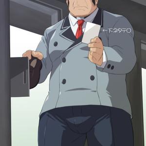 [Magumani] DROP DRAW 2015 – Gay Manga image 008