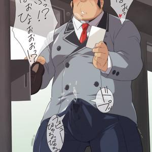 [Magumani] DROP DRAW 2015 – Gay Manga image 009