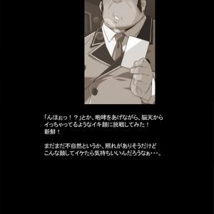 [Magumani] DROP DRAW 2015 – Gay Manga image 010