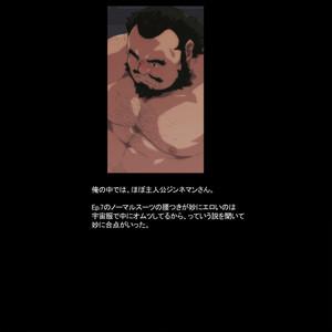 [Magumani] DROP DRAW 2015 – Gay Manga image 014