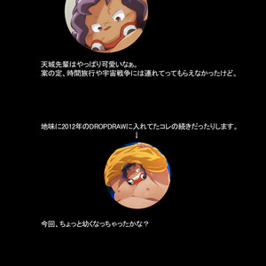 [Magumani] DROP DRAW 2015 – Gay Manga image 026