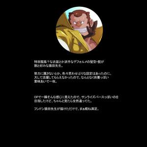 [Magumani] DROP DRAW 2015 – Gay Manga image 028