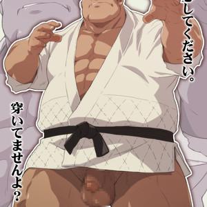 [Magumani] DROP DRAW 2015 – Gay Manga image 031