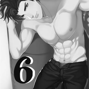 [Joberu] Fujoshi Trapped in a Seme's Perfect Body – Vol.02 [Eng] – Gay Yaoi image 037