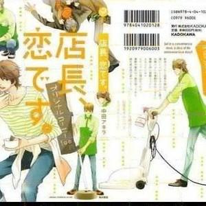 [NAKATA Akira] Tenchou, Koi Desu [Eng] – Gay Comics