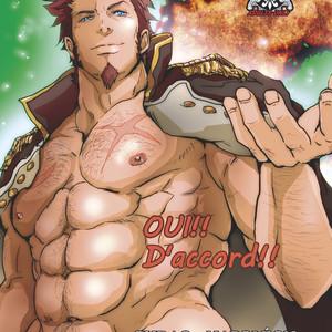 [Rissuinoti (Tentenkingyo)] OUI!! D'accord!! – Fate/Grand Order dj [JP] – Gay Yaoi