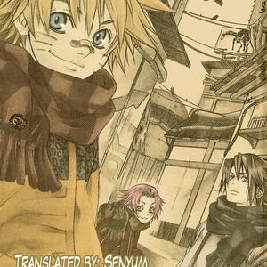 Tightly Packed Panic – Naruto dj [Eng] – Gay Yaoi