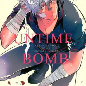 [ake] Untime Bomb – Gintama dj [kr] – Gay Yaoi