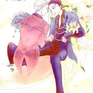 [Sanpoushou (Amakata)] Moebius loop no sono saki ni (Beyond the Mobius) – Yuri!!! on Ice dj [Eng] – Gay Yaoi