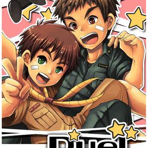 [Beater (Daikung)] Duel [Eng] – Gay Yaoi