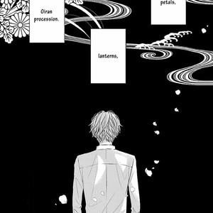 [Katsura Komachi] Himegoto Hiyori (update c.2) [Eng] – Gay Yaoi