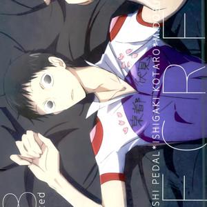 [Lily/ Nishi] SECRET – Yowamushi Pedal dj [kr] – Gay Yaoi