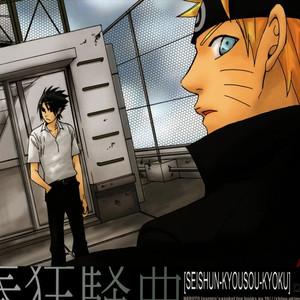 [KSL (OKIMURA Shino)] Naruto dj – Seishun Kyousou Kyouku (Adolescent Mania) [Eng] – Gay Yaoi