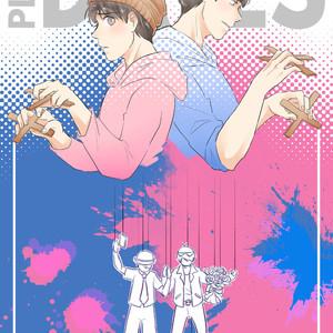[shatou] Play Dates 1 – Osomatsu-san dj [Eng] – Gay Yaoi