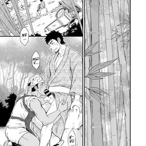 [Draw Two (Draw2)] The rickshaw boy [Eng] – Gay Yaoi image 006
