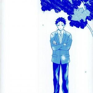 [M.bis] Ushirosugata no Paraiso ga – Haikyuu!! dj [JP] – Gay Yaoi image 002