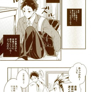 [M.bis] Ushirosugata no Paraiso ga – Haikyuu!! dj [JP] – Gay Yaoi image 007