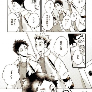 [M.bis] Ushirosugata no Paraiso ga – Haikyuu!! dj [JP] – Gay Yaoi image 013