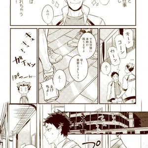 [M.bis] Ushirosugata no Paraiso ga – Haikyuu!! dj [JP] – Gay Yaoi image 014