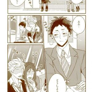 [M.bis] Ushirosugata no Paraiso ga – Haikyuu!! dj [JP] – Gay Yaoi image 015