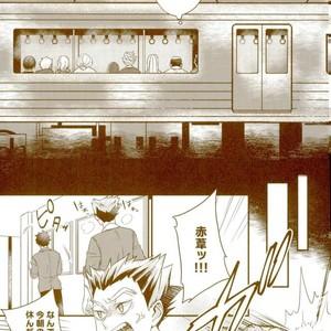 [M.bis] Ushirosugata no Paraiso ga – Haikyuu!! dj [JP] – Gay Yaoi image 017