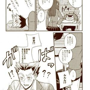 [M.bis] Ushirosugata no Paraiso ga – Haikyuu!! dj [JP] – Gay Yaoi image 020