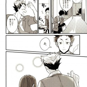[M.bis] Ushirosugata no Paraiso ga – Haikyuu!! dj [JP] – Gay Yaoi image 022