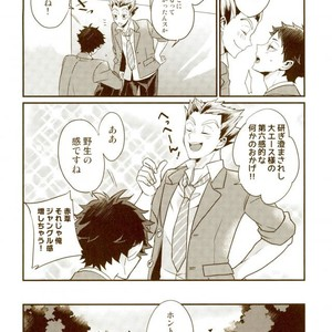 [M.bis] Ushirosugata no Paraiso ga – Haikyuu!! dj [JP] – Gay Yaoi image 028