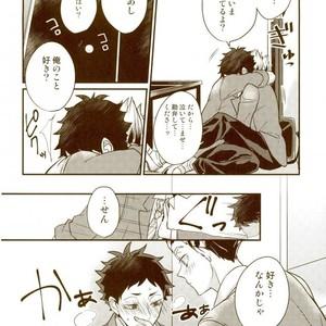 [M.bis] Ushirosugata no Paraiso ga – Haikyuu!! dj [JP] – Gay Yaoi image 030