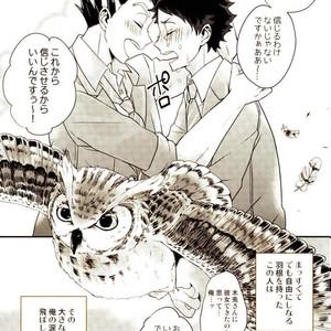 [M.bis] Ushirosugata no Paraiso ga – Haikyuu!! dj [JP] – Gay Yaoi image 033