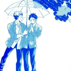 [M.bis] Ushirosugata no Paraiso ga – Haikyuu!! dj [JP] – Gay Yaoi image 039