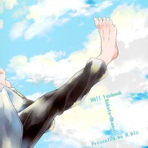 [M.bis] Ushirosugata no Paraiso ga – Haikyuu!! dj [JP] – Gay Yaoi image 040