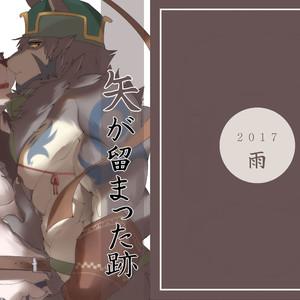 [Hachi Duchi] The Spot Where The Arrow Stayed – Tokyo Afterschool Summoners dj [JP] – Gay Yaoi