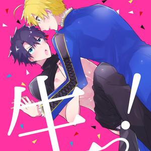 [sozaiganai (shigusa)] Natsu! – Fate/Grand Order dj [JP] – Gay Yaoi