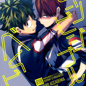 [Negirose (Nao)] Invisible Baby – Boku no Hero Academia dj [ENG] – Gay Yaoi