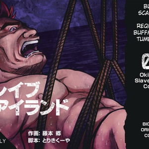 [BIG GYM (Fujimoto Gou, Toriki Kuuya)] Okinawa Slave Island 06 [Eng] – Gay Yaoi