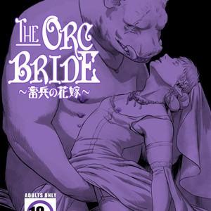 [Madobuchiya (Nishin)] Chikuhyou no Hanayome | The Orc Bride [PT-BR] – Gay Yaoi