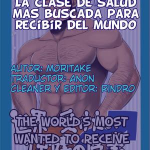 [Moritake] The World's Most Wanted to Receive Health Class [Español] – Gay Yaoi