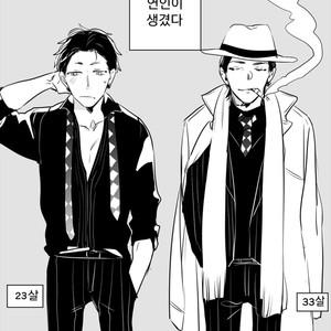 [OwariNatunoowari] koyoihagekokujyou – Osomatsu-san dj [kr] – Gay Yaoi