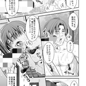 [Nengaranenjuu] Kono ai wa yamai ni niteiru 5 [JP] – Gay Yaoi image 004