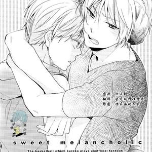 [Chacha, JAPRHYTHM] Kuroko no Basuke dj – Sweet Melancholic [cn] – Gay Yaoi