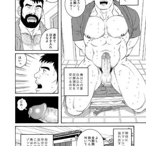[Tagame Gengoroh] Ore no Natsuyasumi | My Summer Vacation [JP] – Gay Yaoi image 002