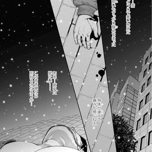 [Jin Hiroka/Hiko] Karasu no Negura [JP] – Gay Yaoi image 003
