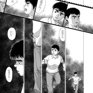 [Jin Hiroka/Hiko] Karasu no Negura [JP] – Gay Yaoi image 005