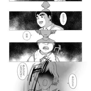 [Jin Hiroka/Hiko] Karasu no Negura [JP] – Gay Yaoi image 006