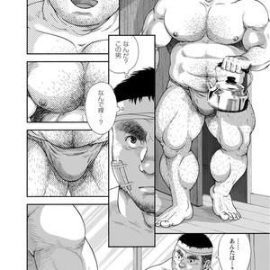 [Jin Hiroka/Hiko] Karasu no Negura [JP] – Gay Yaoi image 010