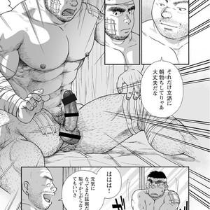 [Jin Hiroka/Hiko] Karasu no Negura [JP] – Gay Yaoi image 011