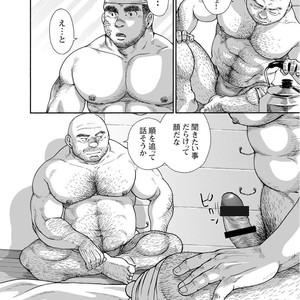 [Jin Hiroka/Hiko] Karasu no Negura [JP] – Gay Yaoi image 012