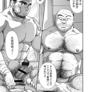 [Jin Hiroka/Hiko] Karasu no Negura [JP] – Gay Yaoi image 013